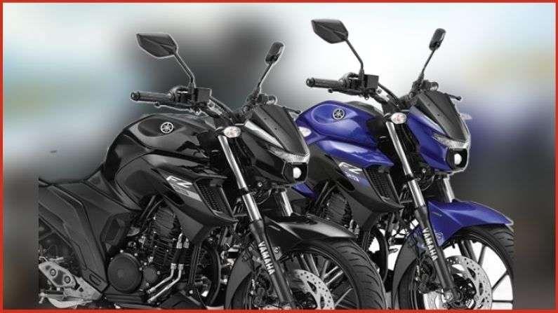 Yamaha FZ 25 ची नवीन किंमत 1,34,800 रुपये (एक्स-शोरूम, दिल्ली) इतकी निश्चित करण्यात आली आहे आणि Yamaha FZS 25 ची अपडेटेड किंमत 1,39,300 रुपये (एक्स-शोरूम, दिल्ली) इतकी आहे. यापूर्वी FZ 25 आणि FZS 25 ची किंमत अनुक्रमे 1,53,600 आणि 1,58,600 रुपये इतकी होती.