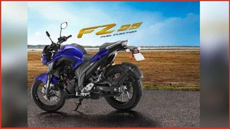 Yamaha FZ 25 आणि Yamaha FZS 25 मोटारसायकली 249 सीसी सिंगल-सिलिंडर इंजिनसह सुसज्ज आहेत. हे इंजिन फाईव्ह स्पीड ट्रान्समिशनने जोडलं आहे. हे इंजिन 8,000 rpm वर 20.5 hp मॅक्सिमम पॉवर आणि 6,000 rpm वर 20.1 nm पीक टॉर्क जनरेट करतं.