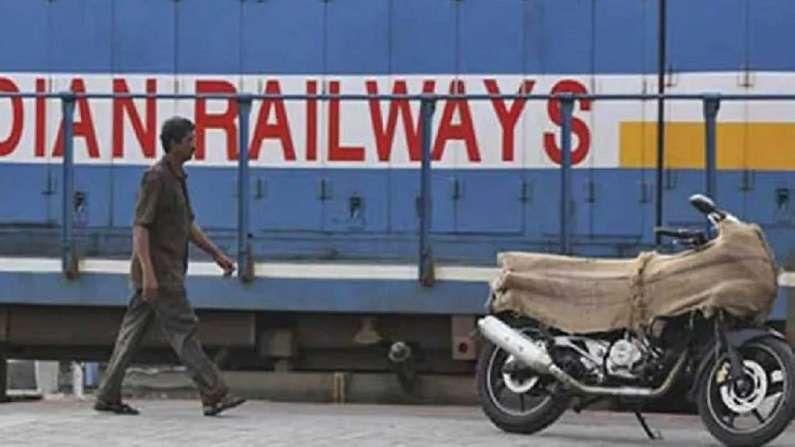 यंदाच्या मे महिन्यात भारतीय रेल्वेने मालवाहतुकीच्या माध्यमातून विक्रमी उत्पन्न मिळवले आहे. मे महिन्यात रेल्वेने 114.8 मिलियन टन मालाची वाहतूक केली. या माध्यमातून रेल्वेला 11604.94  कोटी रुपये मिळाले.