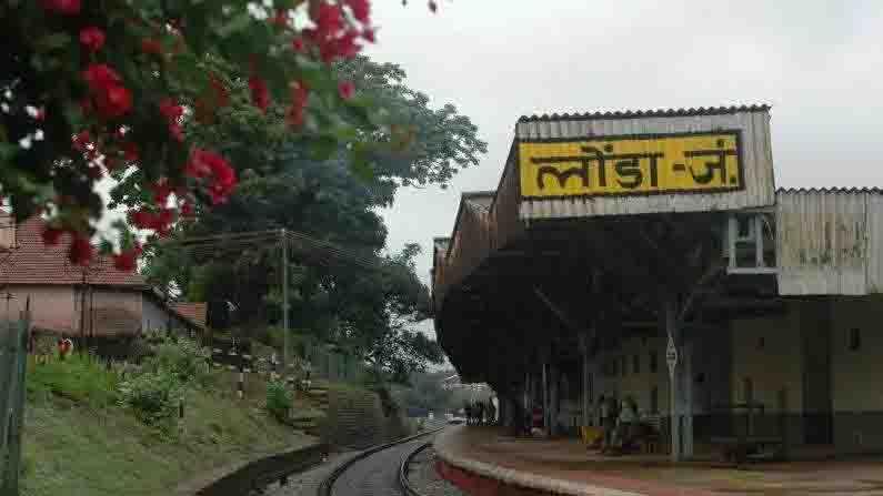 कर्नाटकमध्ये स्थित 'लोंडा जंक्शन' रेल्वे स्थानक आपल्या विचित्र नावामुळे प्रसिद्ध आहे. हे रेल्वे स्टेशन दक्षिण पश्चिम रेल्वेच्या हुबळी विभागांतर्गत येते.