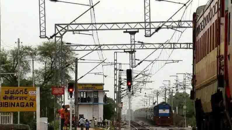 तेलंगणातील भुवनागिरी जिल्ह्यातील 'बीबीनगर' रेल्वे स्थानक देखील त्याच्या विचित्र नावामुळे ओळखले जाते. हे रेल्वे स्टेशन दक्षिण मध्य रेल्वेच्या विजयवाडा विभागांतर्गत येते.