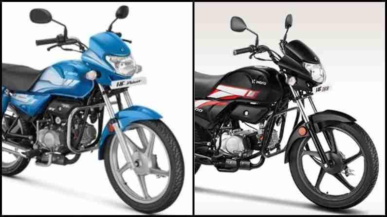 Hero HF 100 - हिरो मोटोकॉर्पने नुकतीच ही बाईक बाजारात आणली आहे. ही कंपनीच्या सर्वात स्वस्त बाईकपैकी एक आहे आणि त्याची किंमत 49,400 रुपये आहे. कंपनीने या बाईकमध्ये 97.2cc क्षमतेचे सिंगल सिलिंडर इंजिन दिले आहे जे 8.36Ps पॉवर आणि 8.05Nm ची टॉर्क जनरेट करते. ही बाईक 70 ते 75 किमीचे मायलेज देते.