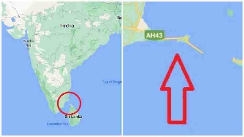 तुम्ही भारताचा नकाशा नक्कीच पाहिला असेल. या नकाशामध्ये तुम्ही श्रीलंकेच्या दक्षिणेकडील बाजूने एक पातळ रेषा बाहेर पडताना पाहिली असेल. असे दिसते की ते श्रीलंकेला भारताशी जोडते. आपल्याला कदाचित हे आधी लक्षात आले नसेल, परंतु इतिहासाच्या दृष्टीकोनातून ही जागा देखील खूप महत्त्वाची आहे आणि फिरण्यासाठी हे एक अतिशय सुंदर ठिकाण मानले जाते. इथले समुद्रकिनारेही खूप सुंदर आहेत.