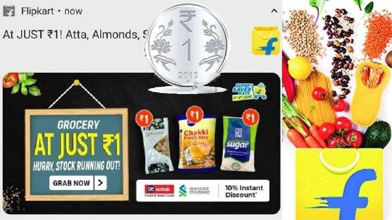 flipkart-grocery