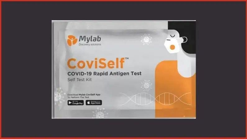 बायोटेक्नॉलॉजी कंपनी 'मायलॅब डिस्कव्हरी सोल्यूशन्स'ने गुरुवारी भारतातील पहिले कोरोना सेल्फ-टेस्ट किट कोविसेल्फचे (CoviSelf)  लाँच केले. मध्य-अनुनासिक (Mid Nassal) स्वॅब टेस्ट म्हणून डिझाईन केलेले, कोविसेल्फ अवघ्या 15 मिनिटांत अचूक निकाल दाखवते. त्याची किंमत 250 रुपये निश्चित करण्यात आली आहे.