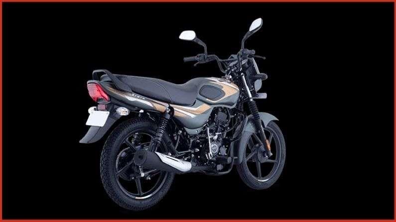तुम्ही जर नवीन बाईक खरेदी करण्याचा विचार करत असाल, परंतु एकरकमी पैसे देणे शक्य नसेल तर तुम्ही फायनान्सअंतर्गत बाईक खरेदी करु शकता. फायनान्सवर खरेदीसाठी 100cc इंजिनवाली Bajaj CT100 एक चांगला पर्याय आहे.