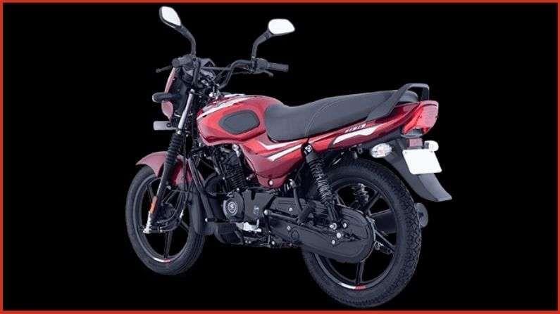 Bajaj CT100 चं KS Alloy व्हेरिएंट 6,000 रुपयांच्या डाउन पेमेंटसह खरेदी करता येईल. या मोटरसायकलची एकूण किंमत 55,214 रुपये (ऑन रोड प्राइस, दिल्ली) इतकी आहे.