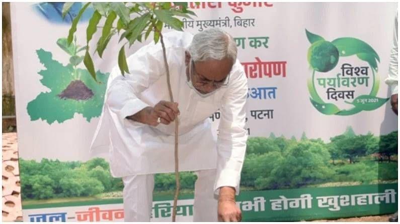 बिहारचे मुख्यमंत्री नीतीश कुमार यांनी वृक्षारोपण करताना मिशन 5.0 कोटी वृक्षारोपणाचं लक्ष्य ठेवत मोहिमेची घोषणा केली.