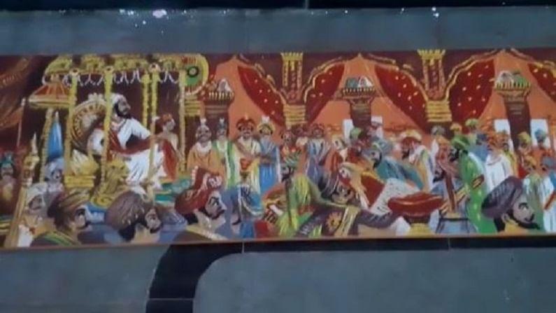 छत्रपती शिवाजी महाराजांचा शिवराज्याभिषेक सोहळा स्पर्शरंग कालपरिवाराने अनोख्या पद्धतीने साजरा केला आहे.