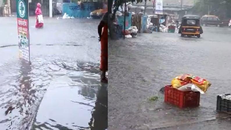 नवी मुंबई , पनवेल या विभागांमध्ये रात्रीपासूनच पावसाने जोरदार हजेरी लावली. सुरुवातीला पावसाचा जोर कमी होता पण नंतर मुसळधार पाऊस पडण्यास सुरूवात झाली.