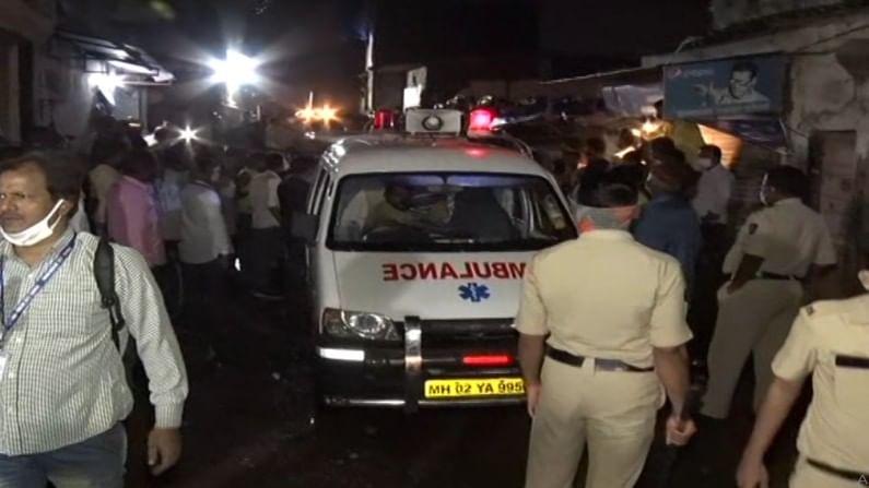 या दुर्घटनेत 11 जणांचा मृत्यू (Death) झाला आहे. तर 8 जण गंभीर जखमी झाले आहे.