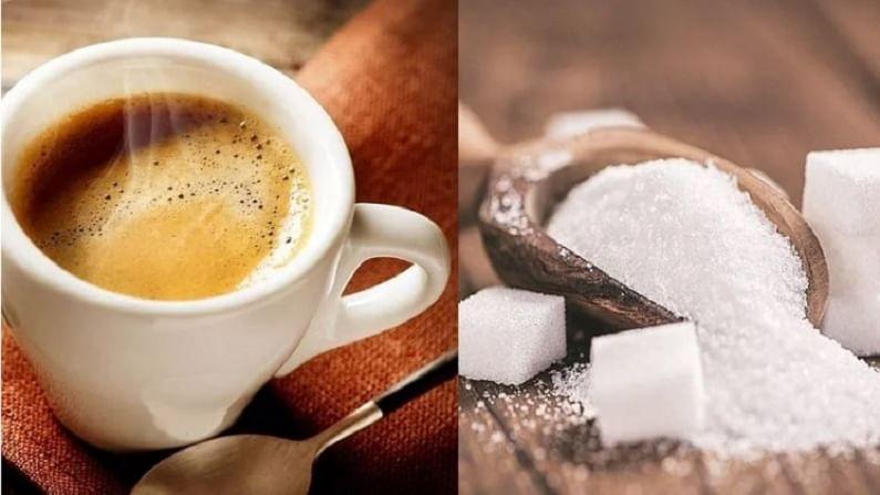 कोरोना काळात आपली रोगप्रतिकारक शक्ती चांगली असणे आवश्यक आहे. मात्र, आपल्याला हे माहिती आहे का? की, कोणते पदार्थ खाल्ल्यास आपली रोगप्रतिकारक शक्ती कमकुवत होते. आपल्या आहारात अतिरिक्त साखरेचे सेवन करू नका. कारण जास्त साखर आरोग्यास हानिकारक आहे. ज्या गोष्टींमध्ये साखर जास्त असते त्या शरीरात साखरेची पातळी वाढवण्याचे काम करतात. साखरेचे अधिक सेवन केल्यामुळे एंटी-इंफ्लेमेटरीचे प्रमाण वाढते आणि आपली रोगप्रतिकारक शक्ती कमकुवत होते.