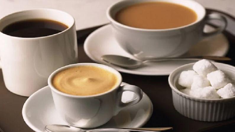 कॉफी आणि चहामध्ये अँटिऑक्सिडेंट भरपूर प्रमाणात असतात. परंतु जास्त प्रमाणात कॅफिन सेवन केल्याने आपल्या झोपेमध्ये अडथळा येऊ शकतो. ज्याचा सरळ परिणाम आपल्या रोगप्रतिकारक शक्तीवर पडतो. रोगप्रतिकारक शक्ती चांगली ठेवण्यासाठी चहा आणि कॉफी नियंत्रित प्रमाणात प्या. कॉफी आणि चहामध्ये साखरेचे प्रमाण देखील अधिक असते. झोपेच्या 6 तास अगोदर तुम्ही चहा आणि कॉफी पिऊ शकता, यामुळे तुम्हाला झोपण्यास मदत होईल. मात्र, झोपण्याच्या एक - दोन तास अगोदर चहा आणि कॉफी पिऊ नका.