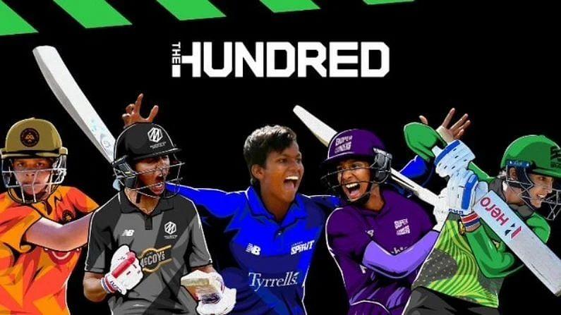 पाच भारतीय महिला क्रिकेटर्स इंग्लंड क्रिकेट बोर्डाचा नवीन प्रयोग 'द हंड्रेड' मालिकेत सहभागी होणार आहेत. या पाच खेळाडूंना बीसीसीआयने या मालिकेत खेळण्याची परवानगी दिली आहे.