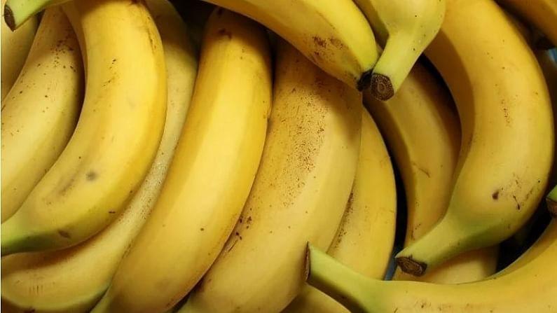 केळी एक सुपरफूड आहे. केळी जीवनसत्त्वे आणि पोषक तत्वांनी समृद्ध आहे. हे आपल्या शरीरास ऊर्जा देते. जर तुम्हाला घाई असेल तर फक्त केळी खा. केळीमध्ये पोटॅशियमचे प्रमाण खूप जास्त असते, जे आपल्या मेंदूसाठी खूप महत्वाचे असते. दररोज केळी खाल्ल्याने तुमची स्मरणशक्ती वाढते.