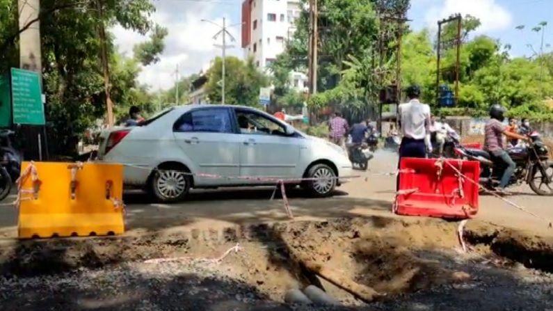 नाशिक : ऐन पावसाळ्यात नाशिक महापालिकेने विकासकामांच्या नावाखाली शहरातील रस्ते खोदून ठेवले आहेत. रस्ते खोदून ठेवल्यामुळे नागरिकांना नाहक मनस्ताप सहन करावा लागतोय. विकासकामे करण्यासाठी चांगल्या रस्त्यांची दुरवस्था करुन पावसाळ्यामध्ये रस्त्यावरील खड्डे तसेच ठेवण्यात आले आहेत, असा आरोप होत आहे. तसेच रस्ते खोदून ठेऊन महानगरपालिका नेमकं काय साधू इच्छित आहे ? असा सवालही नागरिकांकडून उपस्थित केला जातोय.
