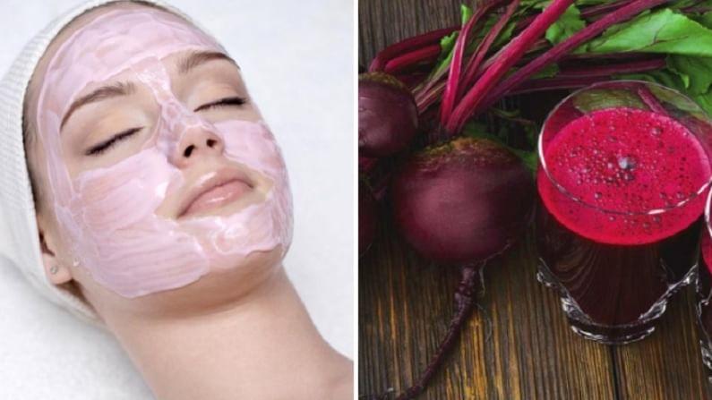 बीट हे आपल्या आरोग्याप्रमाणेच त्वचेसाठी देखील खूप फायदेशीर असते. बीटमध्ये व्हिटॅमिन बी 6, व्हिटॅमिन ए आणि व्हिटॅमिन डी सारखे पोषक घटक असतात. यामुळे त्वचा आणि केसांसाठी बीट फायदेशीर आहे. विशेष म्हणजे आपण घरच्या घरी बीटचा फेसपॅक तयार करून सुंदर त्वचा मिळू शकतो.