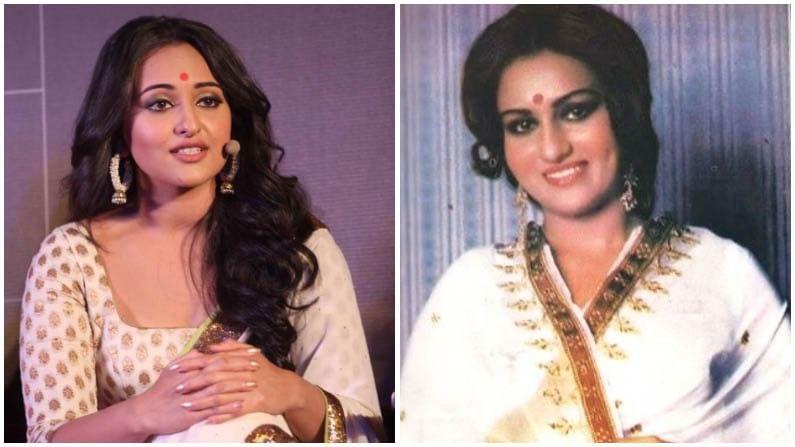 शत्रुघ्न सिन्हा यांची मुलगी आणि अभिनेत्री सोनाक्षी सिन्हा (Sonakshi Sinha) हीचा चेहरा हुबेहूब अभिनेत्री रीना रॉयसारखाच आहे. रीना रॉयने त्या काळात तिच्या सौंदर्याने आणि दमदार अभिनयाने सर्वांचे मन जिंकले होते.