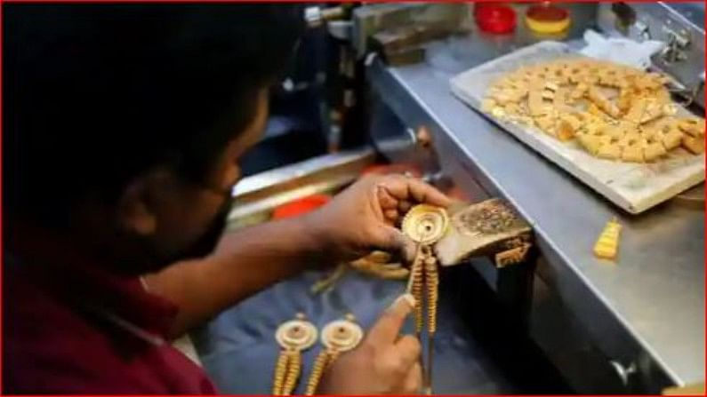 Gold Hallmarking mandatory from today but what happens to your old jwellery know all details