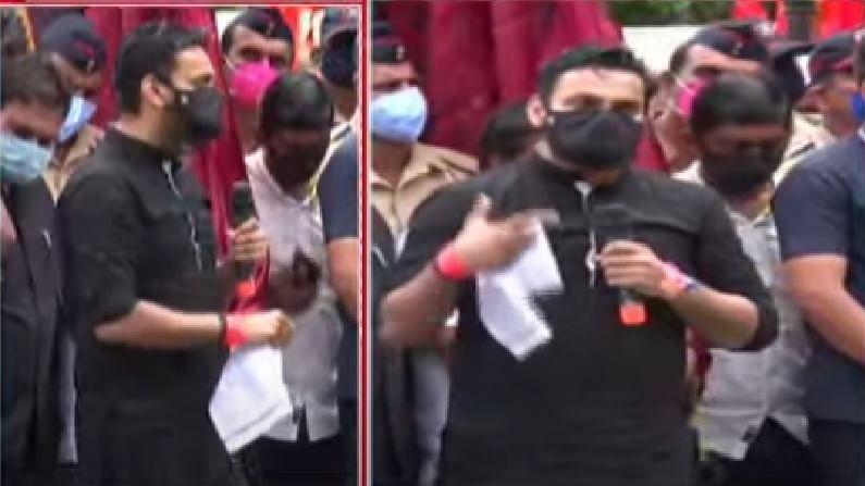 Kolhapur Dhaiyasheel Mane Maratha Morcha