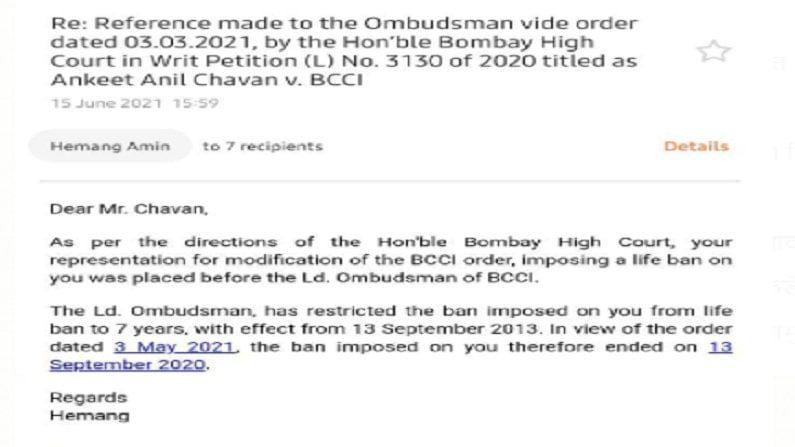 ankit chavan ban removed