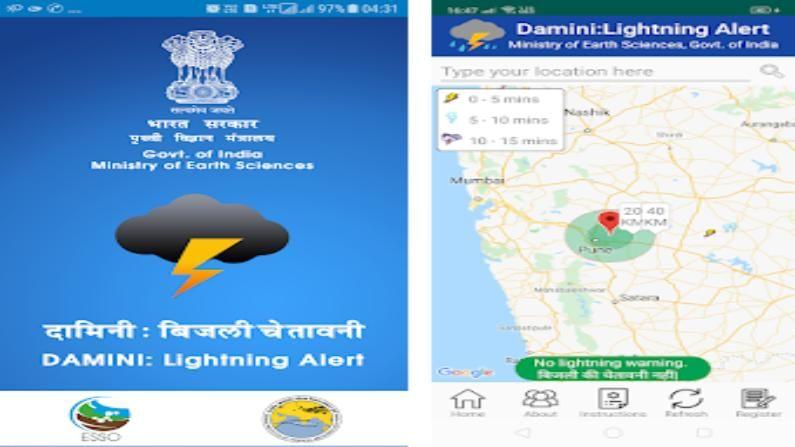 Damini app alerts of lightning strikes thunderstroke thunderclap