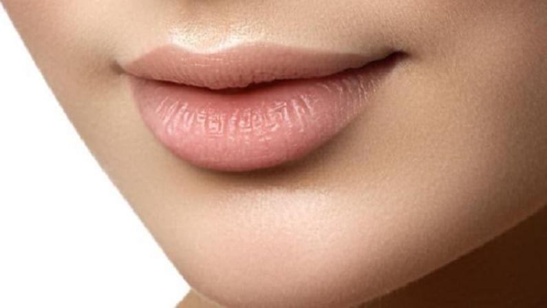 Lips Care 1