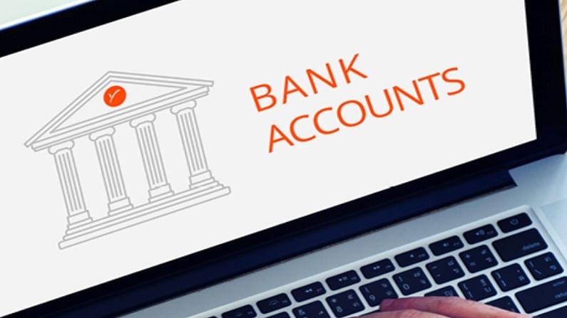 23 सहकारी बँकांच्या ठेवीदारांना फायदा : या कायद्याअंतर्गत 23 सहकारी बँकांचे ठेवीदारही येतील, जे आर्थिक दबावाखाली आहेत आणि ज्यावर रिझर्व्ह बँकेने काही निर्बंध लादलेत. DICGC ही RBI ची संपूर्ण मालकीची उपकंपनी आहे. ही बँक ठेवींसाठी विमा प्रदान करते. सध्या ठेवीदारांना त्यांची विमा रक्कम आणि आर्थिक दाब असलेल्या बँकांकडून इतर दावे मिळण्यासाठी 8 ते 10 वर्षे लागतात.