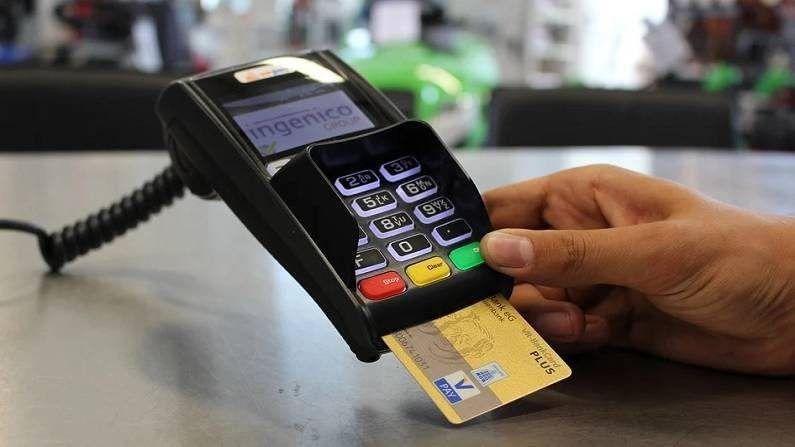 पण तुम्हाला क्रेडिट स्कोअर (Credit Score) किंवा सिबिल रिपोर्ट (CIBIL Score) याचा अर्थ माहिती का? कर्ज देतेवेळी बँका ते का बघतात, याची आम्ही तुम्हाला माहिती देणार आहोत.