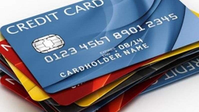 क्रेडिट कार्ड ऑनलाईन अप्लाय करण्याचे बरेच फायदे; जाणून घ्या बँकांची ही सोपी प्रक्रिया