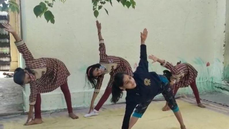 Osmanabad Yoga
