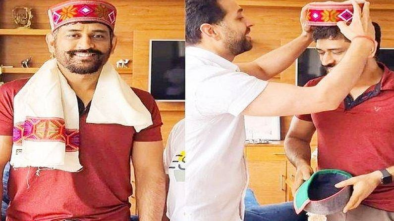 dhoni new look-