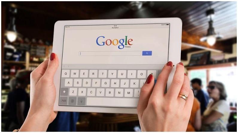 आता Google Meet साठी दरमहा 750 रुपये मोजावे लागणार