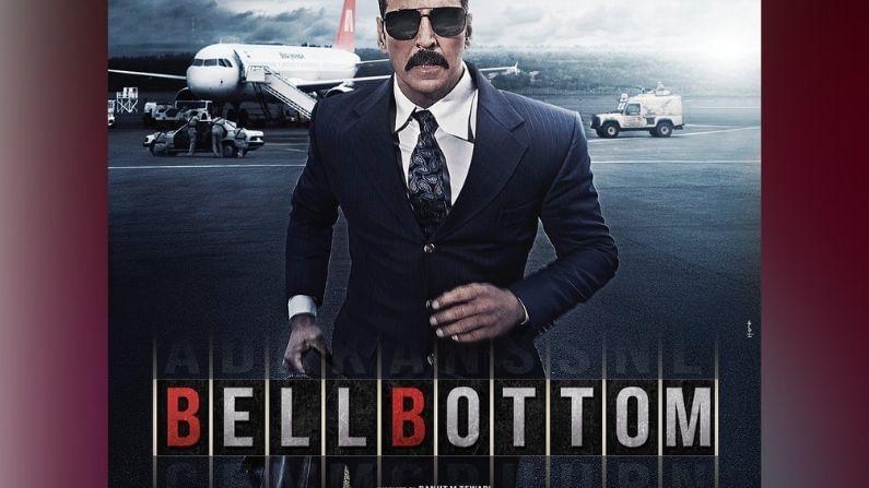 Bell Bottam