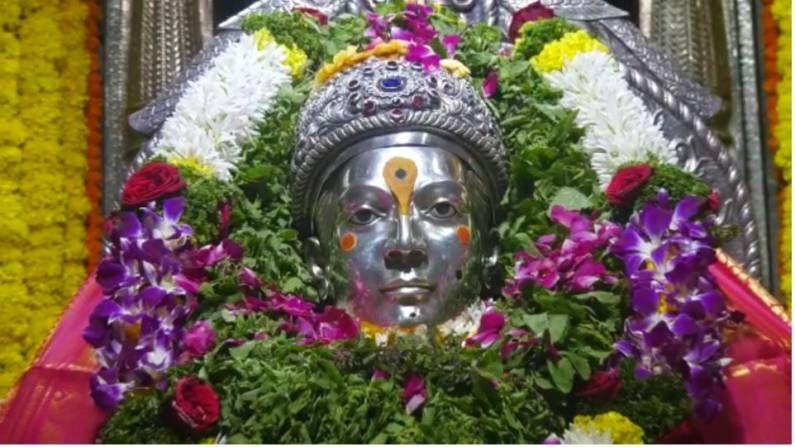 Alandi Pune
