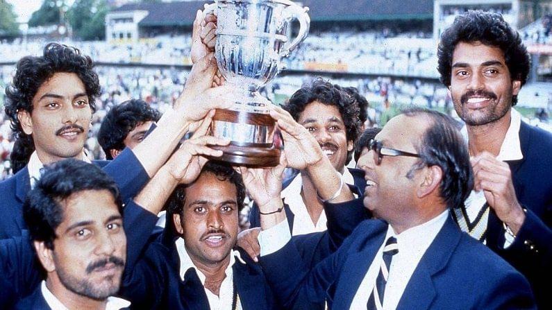 सध्या जागतिक क्रिकेटमधील सर्वांत बलाढ्य संघामध्ये भारतीय संघाच नाव कायम असतं. कोणताही क्रिकेट प्रकार असलातरी भारत त्यात अव्वल असतो. पण इथवर पोहोचण्याचा भारतीय संघाचा प्रवास तितका सोपा नव्हता. पण जगात बेस्ट होण्याची सुरुवात भारताने आजच्याच दिवशी   बऱ्याच वर्षांआधी म्हणजे 25 जून 1983 केली होती. त्याकाळी सर्वांत ताकदवर असणाऱ्या वेस्ट इंडिज संघाला नमवत भारताने विश्वचषक जिंकला होता. (1983 world cup final India Won Against West Indies under Kapil Dev Captaincy )