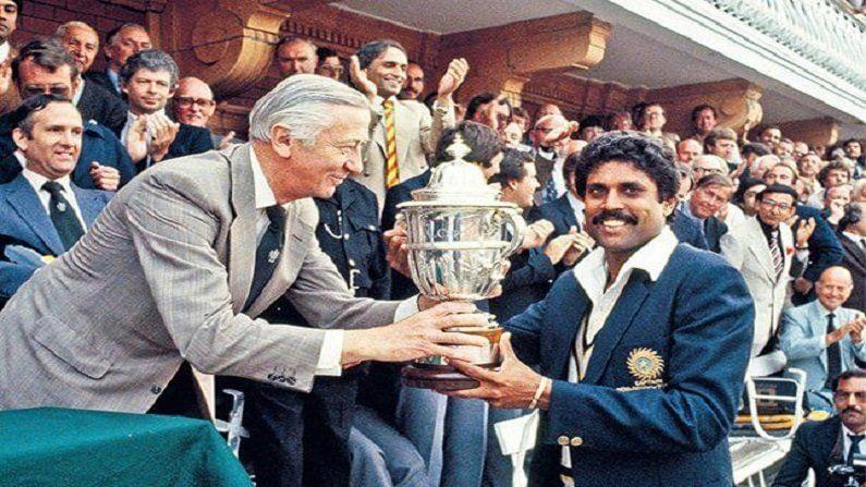 अशारितीने भारताने आपला पहिला विश्वचषक क्रिकेटची पंढरी असणाऱ्या लॉर्डसवर मिळवला. ज्यानंतर तेव्हापासून आतापर्यंत लॉर्डच्या बाल्कनीतील कपिल देव यांनी चषक घेतलेला फोटो अनेक भारतीय क्रिकेटपटूंना प्रेरणा देत आहे.