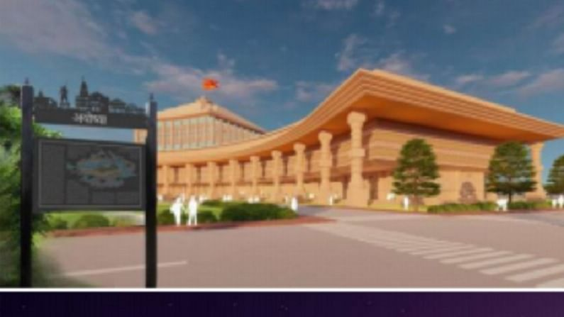 व्हिजन डॉक्युमेंटनुसार सनातन परंपरेनुसार अयोध्या आध्यात्मिक केंद्र आणि वैदिक शहर म्हणून विकसित केले जाईल. यात तीर्थक्षेत्र अयोध्या, हेरिटेज सिटी, सोलर सिटी, स्मार्ट अयोध्याचा समावेश आहे.