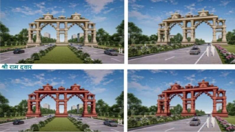 अयोध्येत चार मुख्य राम व्दार बांधले जातील. राम व्दाराची रचना राम मंदिराच्या रचनेतून प्रेरित होऊन तयार करण्यात येणार आहेत.