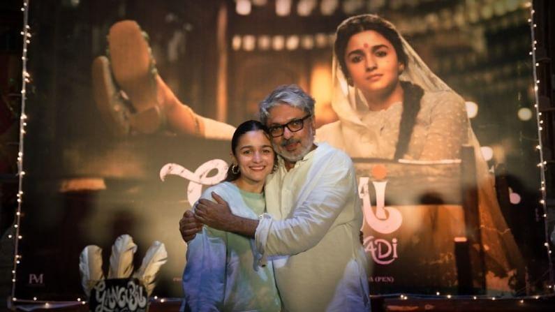 आता संजय लीला भन्साळी दिग्दर्शित या चित्रपटाचं शूटिंग पूर्ण झालं आहे. शूटिंग संपल्यानंतर आलिया भट्टनं चाहत्यांसाठी एक खास पोस्ट शेअर केली आहे.