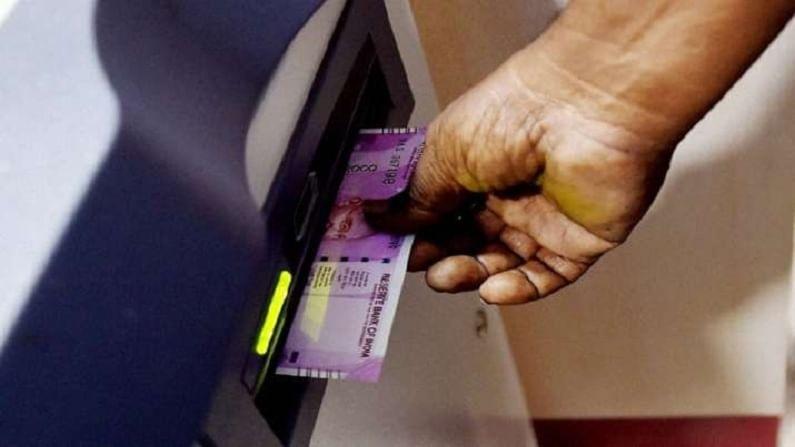 PNB मध्ये बचत खाते उघडलेय, मग नव्या बदलांबद्दल जाणून घ्या, तुमच्या पैशावर थेट परिणाम