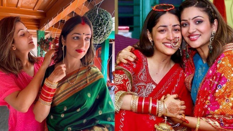 सुरीली गौतमचा जन्म 1990 मध्ये झाला होता आणि ती यामीपेक्षा एक वर्षाने लहान आहे. सुरीलीनं टीव्ही इंडस्ट्री ते पंजाब फिल्म इंडस्ट्रीत काम केलं आहे. ती पंजाबी चित्रपटांची लोकप्रिय अभिनेत्री आहे.