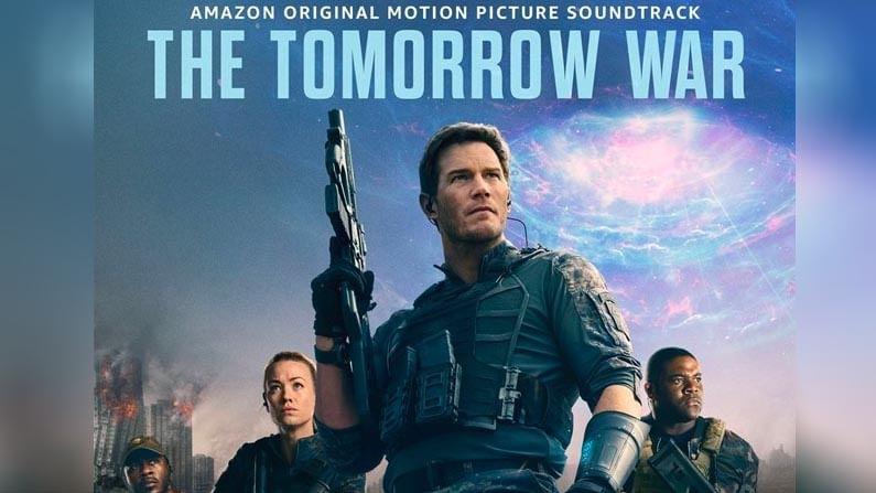 द टुमॉरो वॉर : ख्रिस प्रॅट स्टारर 'द टुमर वॉर' हा एक उत्कृष्ट चित्रपट असणार आहे. चित्रपटाचा जबरदस्त ट्रेलर काही दिवसांपूर्वी रिलीज झाला होता. हा चित्रपट 2 जुलै रोजी Amazon Prime Videoवर प्रदर्शित होणार आहे.