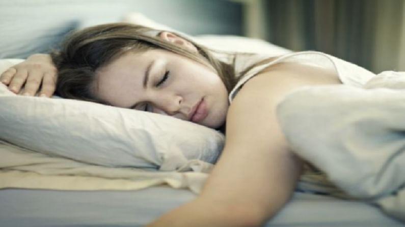 आयुर्वेदानुसार आयुष्यातील ताण कमी झाला की, वजनही कमी होण्यास मदत होते. यासाठी ताणतणावात राहणे बंद करा.