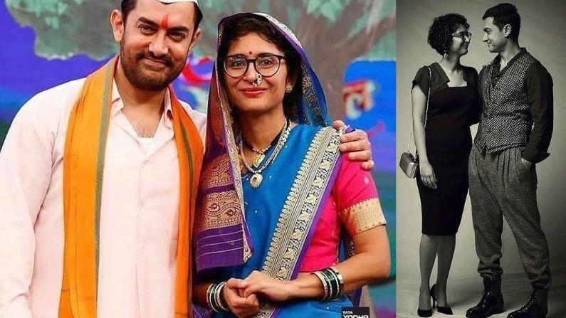 बॉलिवूड अभिनेता आमिर खान (Amir Khan) आणि त्याची पत्नी किरण राव (Kiran Rao) या दोघांनी एकमेकांपासून विभक्त होण्याचा निर्णय घेतला आहे.