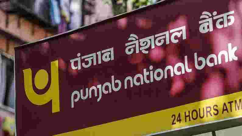 दुसरीकडे, सरकारी बँका पंजाब नॅशनल बँकेत 3 ते 3.5 टक्के, आयडीबीआय बँक 3 ते 3.4 टक्के, कॅनरा बँक 2.90 टक्के ते 3.20 टक्के, बँक ऑफ बडोदामध्ये 2.75 टक्के ते 3.20 टक्के आणि पंजाब आणि सिंध बँकेत 3.10 टक्के व्याज मिळते.