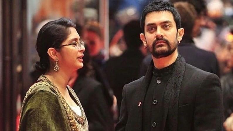मिस्टर परफेक्शनिस्ट अशी ख्याती असलेला प्रसिद्ध बॉलिवूड अभिनेता आमिर खान (Amir Khan) आणि त्याची पत्नी किरण राव (Kiran Rao) यांनी परस्पर सहमतीने घटस्फोट घेत असल्याची घोषणा केली. किरण रावने चित्रपटाची निर्माता, दिग्दर्शक आणि पटकथा लेखक म्हणून काम केलं आहे. किरणने बर्याच चित्रपटांची निर्मिती केली असून याबरोबर ती चित्रपटाची स्क्रिप्ट लिहिण्याचंही काम करते. तिने अनेक चित्रपटांचं दिग्दर्शनही केलं आहे.