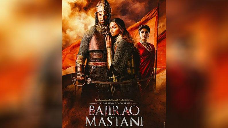 रणवीर आणि दीपिका पदुकोण या जोडीने साकारलेले बाजीराव आणि मस्तानीची भूमिका सगळ्यांनाच भावली. या चित्रपटाला IMDBवर 7.2 स्टार रेटिंग मिळाले आहे.