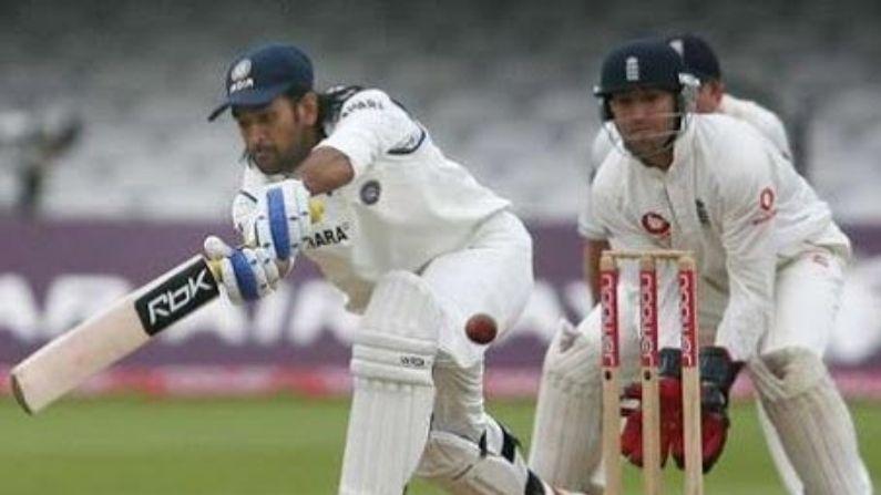 इंग्लंडमध्ये धोनीला शतक करता आले नाही पण त्याने कसोटीत अनेक जबरदस्त खेळी खेळल्या. पहिल्याच दौर्यावर त्याने असाच एक डाव खेळला. 2007 मध्ये लॉर्ड्स कसोटीत त्याने नाबाद 76 धावा करून भारताला पराभवापासून वाचवले. भारताला विजयासाठी 380 धावांचे लक्ष्य मिळाले होते. प्रत्युत्तराच्या अखेरच्या दिवशी भारताने 231 धावांत 6 गडी गमावले होते.. नजरा फक्त धोनीवर होत्या. धोनीला साथ देण्यासाठी तळाचे फलंदाज बाकी होते. अशा परिस्थितीत धोनीने डावाची सूत्रे हातात घेऊन भारताला पराभवापासून वाचवलं. भारताची नववी विकेट 263 धावांवर पडली. सामना संपायला आणखी 6 ओव्हर बाकी होत्या... अशा परिस्थितीत त्याने श्रीशांतबरोबर 19 धावांची भागीदारी करत सामना वाचविला. धोनीने त्याच्या खेळीत 10 चौकार ठोकले. नंतर भारताने ही मालिका 1-0 ने जिंकली.