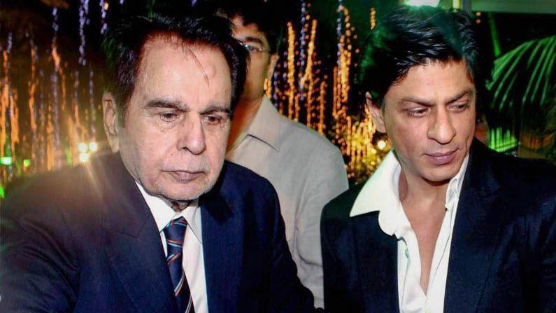 दिलीप कुमार आणि शाहरुख खान यांचे खास नाते होते. दिलीप कुमार शाहरुखला आपला मुलगा मानत होते. त्यांना भेटण्यासाठी शाहरुख अनेक वेळा दिलीप साहेबांच्या घरीही गेला आहे.